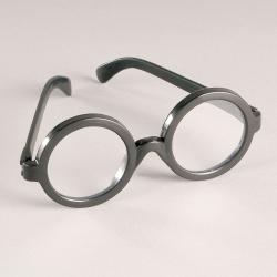Plastikbrille
